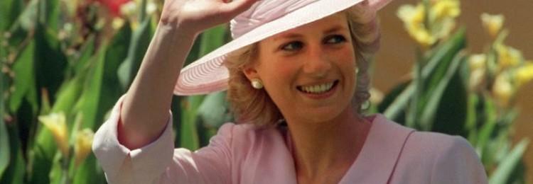 Фото Принцессы Дианы  — 100 фотографий: смотреть онлайн