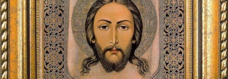 Фото Иисуса Христа  — 100 фотографий: смотреть онлайн