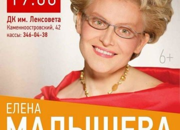 Елена Малышева Фото  — 100 фотографий: смотреть онлайн
