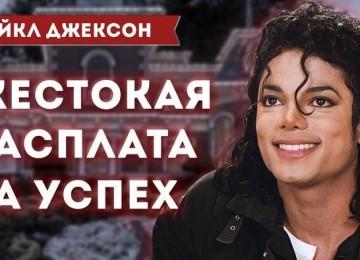 Фото Майкл Джексон  — 100 фотографий: смотреть онлайн