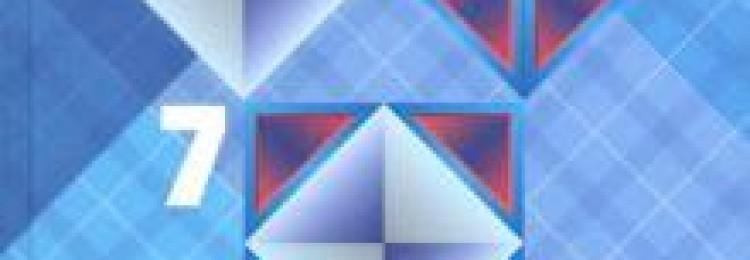 Геометрия 7-9 класс Атанасян, Бутузов, Кадомцев — учебник ФГОС
