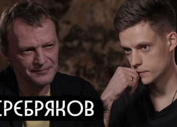 Алексей Серебряков Фото  — 100 фотографий: смотреть онлайн
