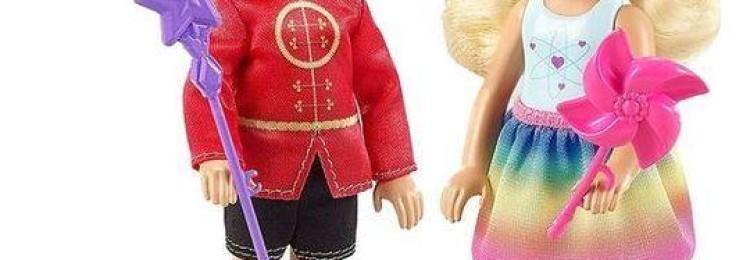 Набор кукол барби девочка и мальчики маленькие