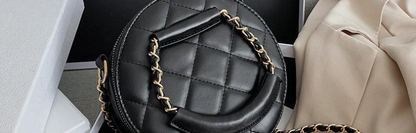 Круглая женская сумка через плечо