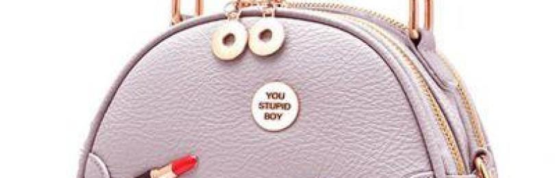 Модная сумка для девочки через плечо розовая