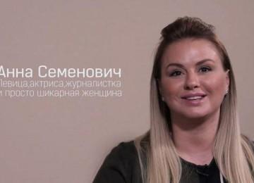 Анна Семенович Личная Жизнь Муж Дети Фото  — 100 фотографий: смотреть онлайн