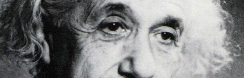 Альберт Эйнштейн Фото  — 100 фотографий: смотреть онлайн