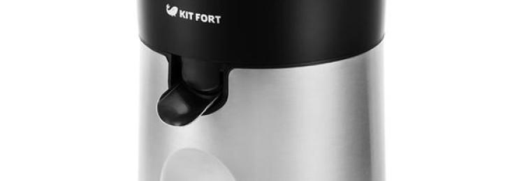 Соковыжималка для цитрусовых Kitfort КТ-1113