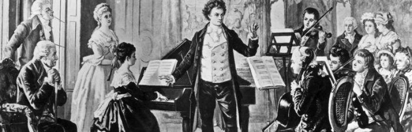 Бетховен Фото Композитора  — 100 фотографий: смотреть онлайн