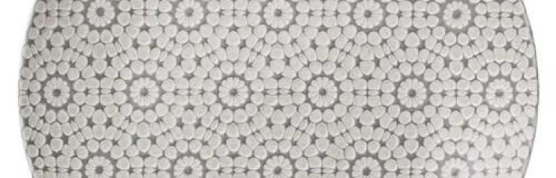 Тарелка Lene Bjerre Abella 27см, цвет серый
