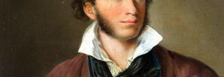 Александр Сергеевич Пушкин Фото  — 100 фотографий: смотреть онлайн