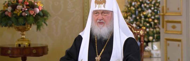 Фото Патриарха Кирилла  — 100 фотографий: смотреть онлайн