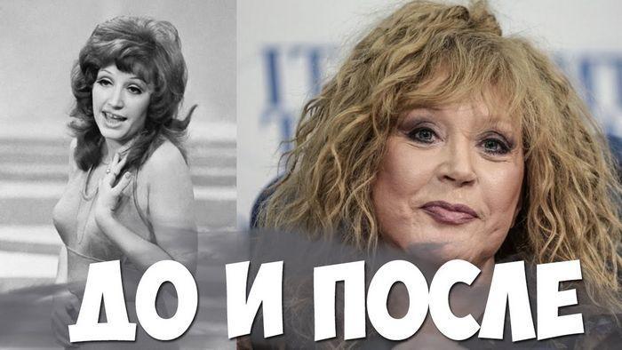 Алла Пугачева Фото В Молодости
