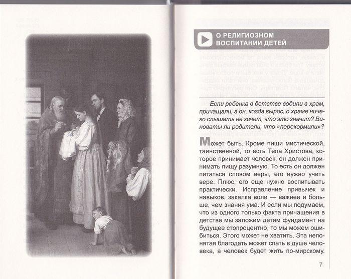 Андрей Ткачев Биография Семья Дети Фото Сейчас