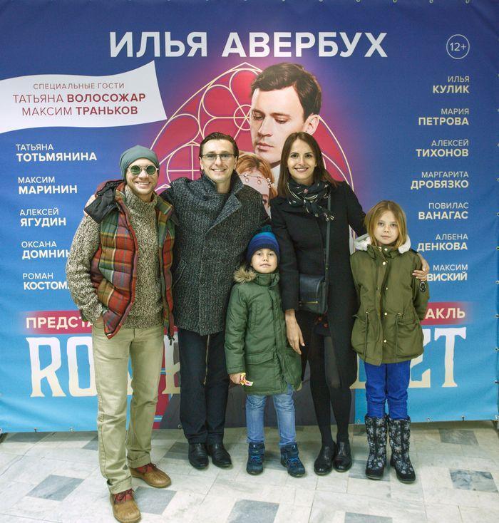 Дети Сергея Безрукова Фото
