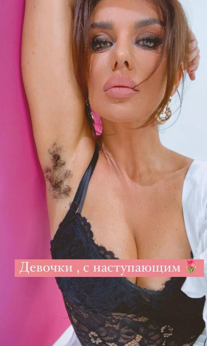 Фото Анны Седаковой